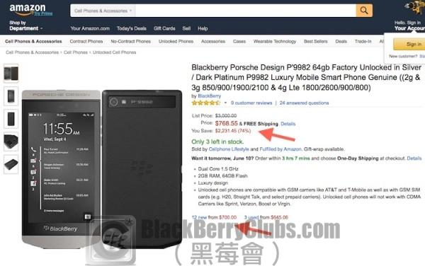 Amazon 70off P9982_bbc_01