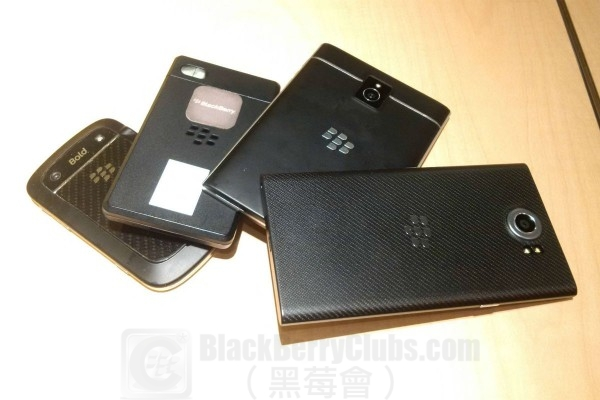 BlackBerryPRIV Family Q Series_bbc_05