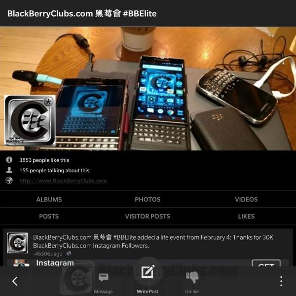 blackberryapp-face10_02