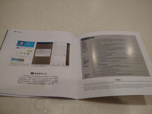 blackberrypriv_booklet_bbc_04
