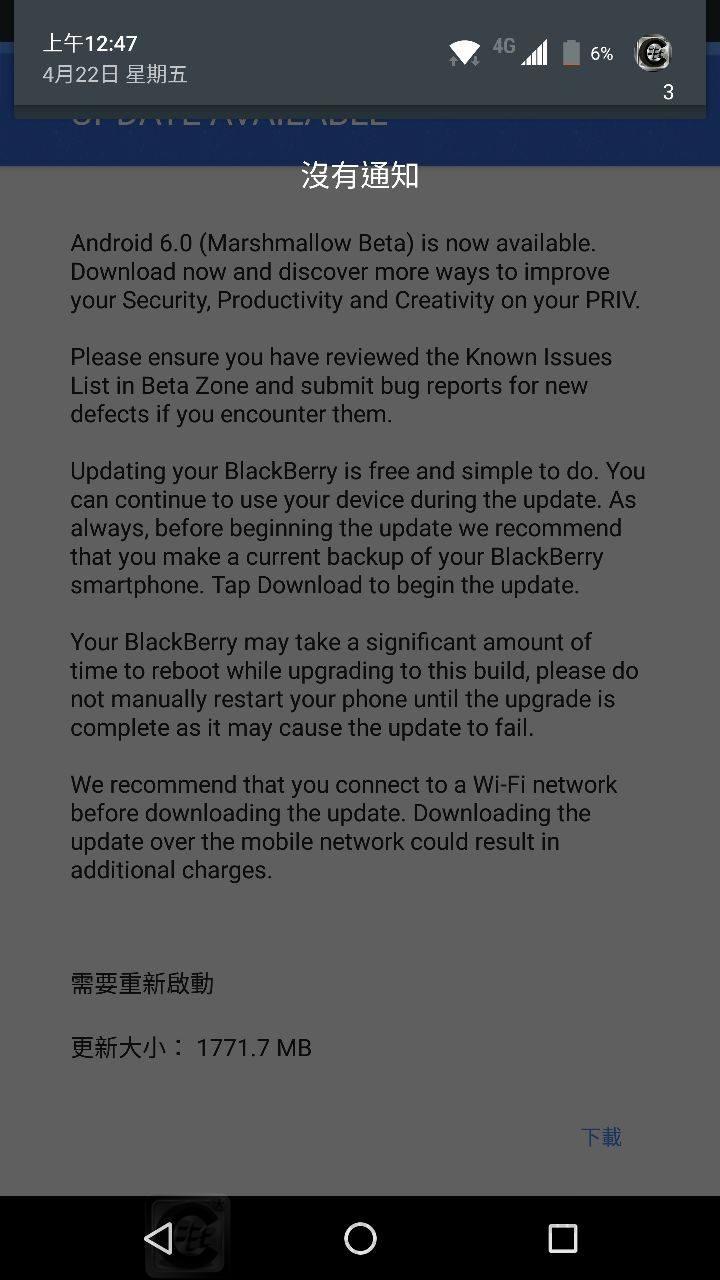 priv-androidm-beta2-bbc_01a