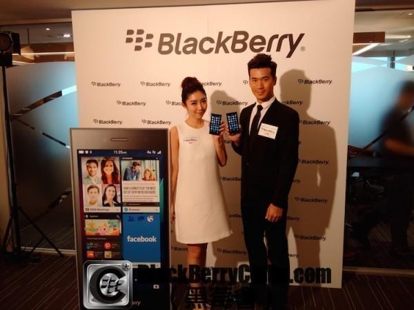 BlackBerry Leap HK Launch_bbc_02