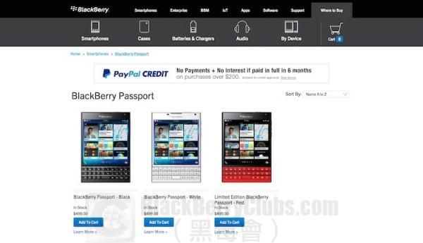 BlackBerry Passport Reference Price (Jun2015)_bbc_02