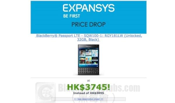 BlackBerry Passport Reference Price (Jun2015)_bbc_04