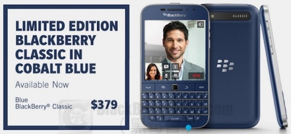 BlackBerry Classic Blue Available_bbc_02