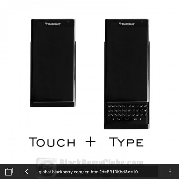BlackBerryPRIV_coming_bbc_02