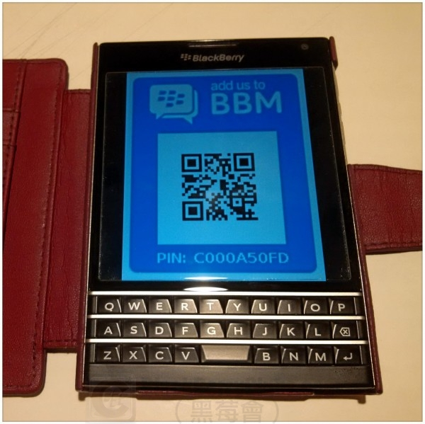 bbm-channels-verified_bbc_04