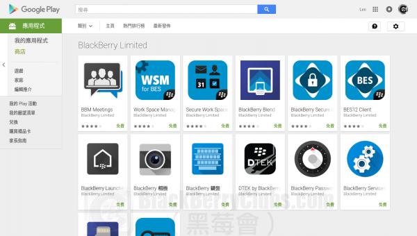 blackberrypriv-androidapps_bbc_01