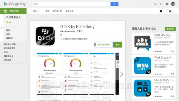 blackberrypriv-androidapps_bbc_02