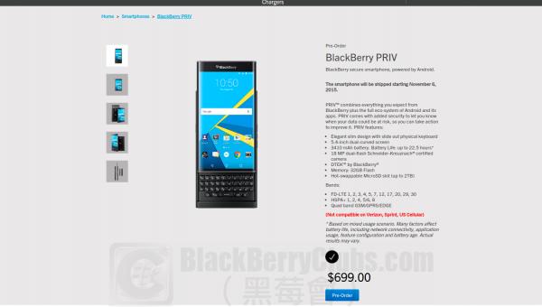 blackberrypriv-preorder_bbc_06