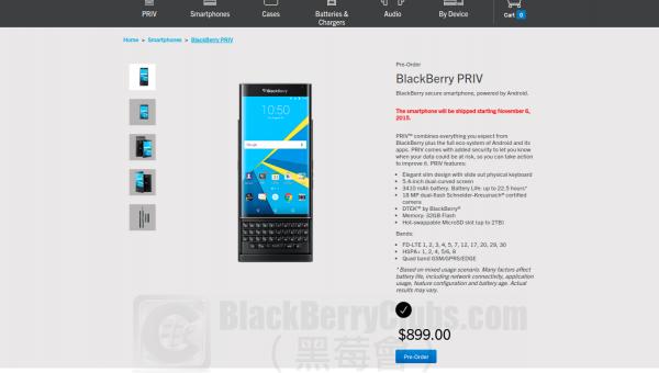 blackberrypriv-preorder_bbc_07