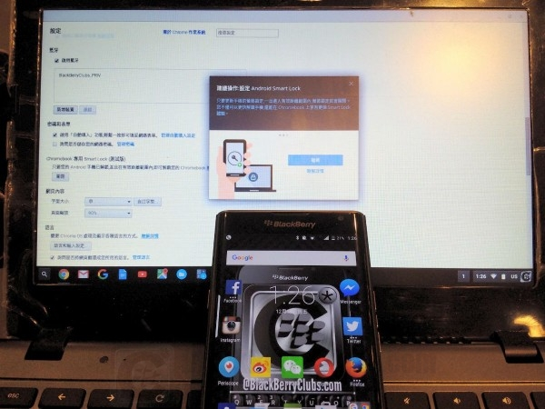 blackberrypriv-smartlock-chromebook_bbc_01