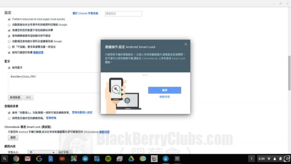blackberrypriv-smartlock-chromebook_bbc_02