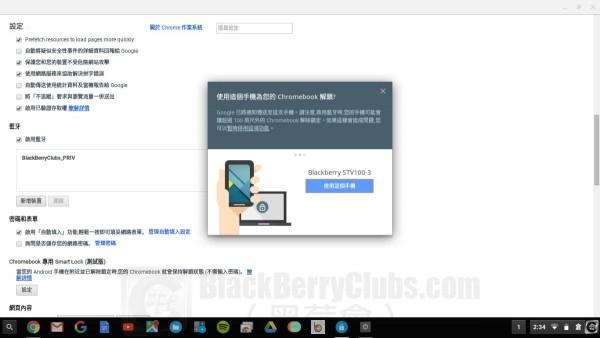 blackberrypriv-smartlock-chromebook_bbc_03