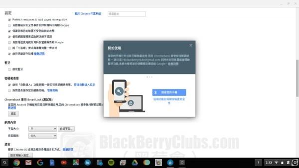 blackberrypriv-smartlock-chromebook_bbc_04