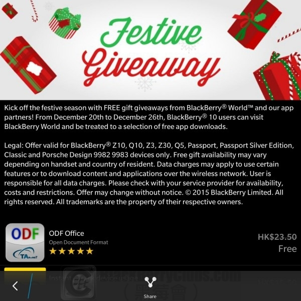 giveaway-2015_bbc_01
