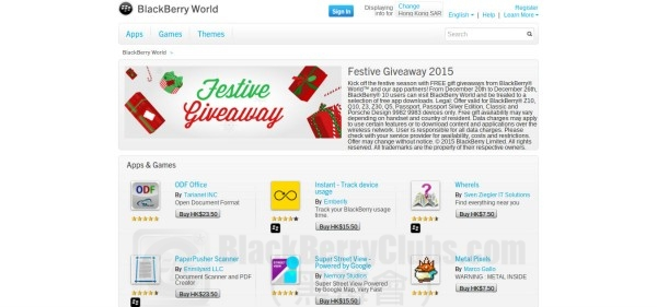 giveaway-2015_bbc_02